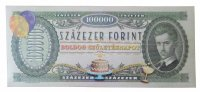 Banknote 60g - Forint - advertisement