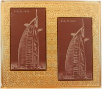 Engraved Burj Al Arab 50g