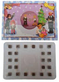 Advent Calendar A4 50g With CD
